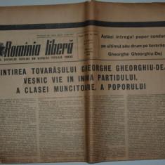 ZIAR VECHI - MOARTEA LUI GHEORGHE GHEORGHIU DEJ - ROMANIA LIBERA - 24 MARTIE 1965