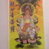 CCO - CALENDAR DE COLECTIE - TEMATICA CHINA - 2008 - Calendar colectie