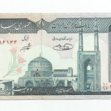 LL bancnota Iran 200 rials UNC