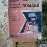 Manual Clasa a IX-a, Alte materii - Nicolae Manolescu - Limba si literatura romana manual pentru clasa a IX a
