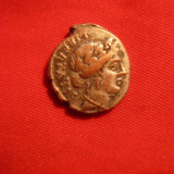 Denar Republican Roma, revers Victoria - Copie veche - F.Rara ! - Moneda Antica