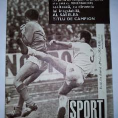 Revista SPORT Nr. 7 / 1971 Articol : CFR Cluj un loc sub soare