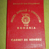 Pasaport/Document - Carnet de membru Uniunea Generala a Sindicatelor din Romania (Iasi 1981)