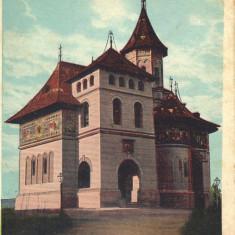 Carte postala Bucovina SV095 Suceava - Biserica Mirautilor dupa restaurare - necirculata - Carte Postala Bucovina 1904-1918