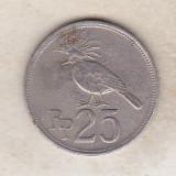 Bnk mnd indonezia 25 rupii 1971, pasare