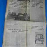 ZIARUL ROMANIA LIBERA 16 IULIE 1988 - JUDETUL DAMBOVITA EMBLEME ALE TIMPULUI SOCIALIST (01099