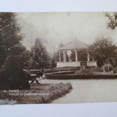 C.P. ISMAIL ANII 20 - Carte Postala Bucovina dupa 1918