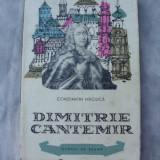 Istorie - Dimitrie Cantemir