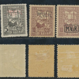 Timbre Romania, An: 1917, Nestampilat - RFL 1917 ROMANIA ocupatia germana 5 timbre ajutor si taxe nestampilate