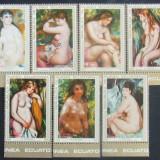 GUINEEA EQ - PICTURA NUDURI RENOIR, 7 VALORI, NEOBLIT - GEQ 010