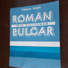 MIC DICTIONAR ROMAN - BULGAR -TIBERIU IOVAN