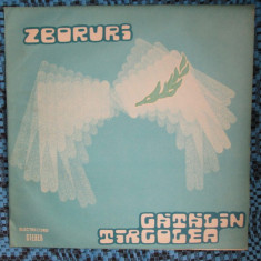 Catalin TIRCOLEA - ZBORURI (VINIL JAZZ, prima editie - 1981 - STARE IMPECABILA!) - Muzica Jazz electrecord