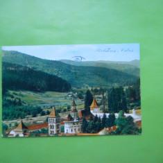 Carti Postale Romania dupa 1918, Circulata, Printata - HOPCT 5060 MANASTIREA PUTNA /MONUMENT ISTORIC -JUD SUCEAVA RPR[CIRCULATA]