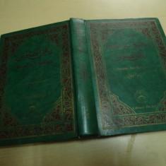 Riyad As-Salihin/ Gradinile credinciosilor - Imam An-Nawawi - Carti Islamism