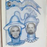 IOAN DAN / RADU BARBULESCU - CAVALERII RASULUI (Ion Dumitru Verlag/Munchen 1987)