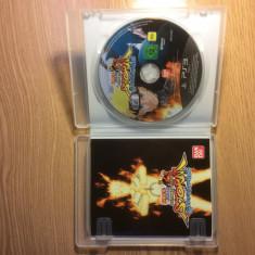 Jocuri PS3 Namco Bandai Games, Actiune, 12+, Multiplayer