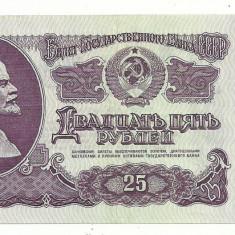 RUSIA URSS 25 RUBLE 1961 [6] P-234, XF++ - bancnota europa