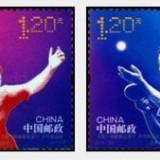 China 2013 - tenis de masa, serie neuzata