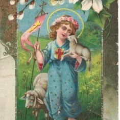 CPI (B4747) CHRISTOS A INVIAT, FELICITARE, CIRCULATA, 21.APR.1930, STAMPILA, TIMBRE, CRISTOS, - Carte Postala Moldova dupa 1918