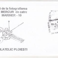 Bnk fil Astrofilatelie - plic ocazional - 25 ani de la fotografierea Mercur