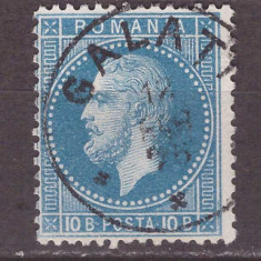 Carol I - Paris - 10 bani stampila GALATI - Timbre Romania
