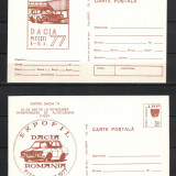 RRR CARTE POSTALA EXPOFIL DACIA PITESTI SET RAR 1977 STARE F.B