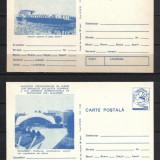 RRR CARTE POSTALA ASOCIATIA CRESCATORILOR DE ALBINA 1978 STARE F.B