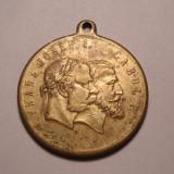 Medalie Regele Carol I si Imparatul Franz Josef I - In amintirea Vizitei 1896 - Medalii Romania
