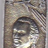 Insigna Mihai Eminescu