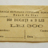 V905 BANDEROLA BANCNOTE 3 LEI 1952 RPR BANCA DE STAT