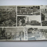 Carte postala / Suceava - vedere (anii 60), Circulata, Fotografie, Romania de la 1950