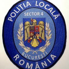5.481 ROMANIA ECUSON POLITIA LOCALA BUCURESTI SECTOR 4 108/94mm