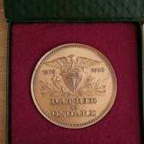MD2 - MILITARA - OMAGIEREA TRUPELOR DE GRANICERI - 1995 - Medalii Romania