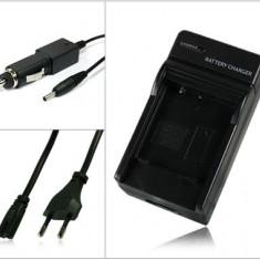 Incarcator acumulator Canon BP-808 BP-809 BP-819 BP-827 + adaptor auto (12V) - Incarcator Camera Video