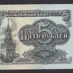 RUSIA URSS 5 RUBLE 1961 XF++ a UNC [4] P-224a.3 - bancnota europa