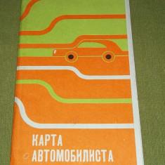 Harta Romania limba rusa perioada RSR - Harta Romaniei