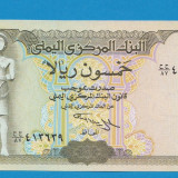 Yemen 50 rials 1994 UNC - bancnota asia