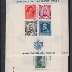 Timbre Romania, Nestampilat - ROMANIA 1939/40 LP 133 PENTRU INZESTRAREA ARMATEI, MNH, LOT 1 RO