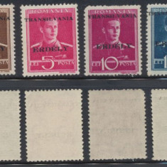 Timbre Romania, An: 1944, Nestampilat - RFL 1944 ROMANIA emisiunea Tg Mures 6 probe sursarj f. rare TRANSILVANIA ERDELY