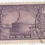Dobrogea - 50 ani de la Unire, 1928, 5 lei, obliterat