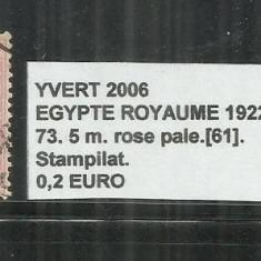 EGIPT 1992 - 73. 5 M., Stampilat