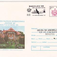 Bnk fil Intreg postal stampila ocazionala aerofilatelie Socfilex Bacau `89