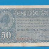 50 bani 1917 BGR XF 1
