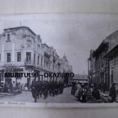 LUGOS, KORONA UTCA / carte postala 1923 - Carte Postala Banat pana la 1904, Circulata, Fotografie