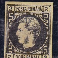 ROMANIA 1866, LP 18, CAROL I CU FAVORITI, HARTIE GROASA, MNH, LOT 4 RO - Timbre Romania, Nestampilat