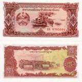 LAOS 20 kip ND 1979 UNC!!!