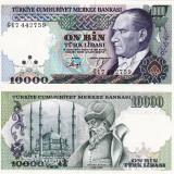 TURCIA 10.000 lire 1970 (1989) UNC!!!