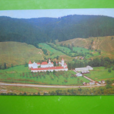 HOPCT 25158 MANASTIREA PUTNA -JUD SUCEAVA -CIRCULATA - Carte Postala Bucovina dupa 1918