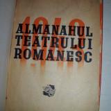 ALMANAHUL TEATRULUI ROMANESC, 1943