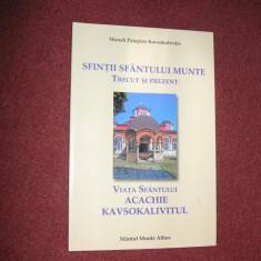 VIATA SFANTULUI ACACHIE KAVSOKALIVITUL- SFINTII SF. MUNTE - Vietile sfintilor